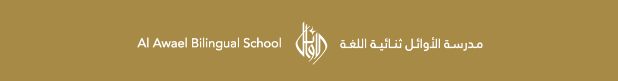 Alawael Bilingual School